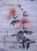 韩少云 国画(65x43cm)