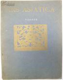 《喜仁龙藏中国艺术品》法国1925年版8开巨册毛边本各类青铜器陶器玉器石雕佛像等700多件珂罗版印刷