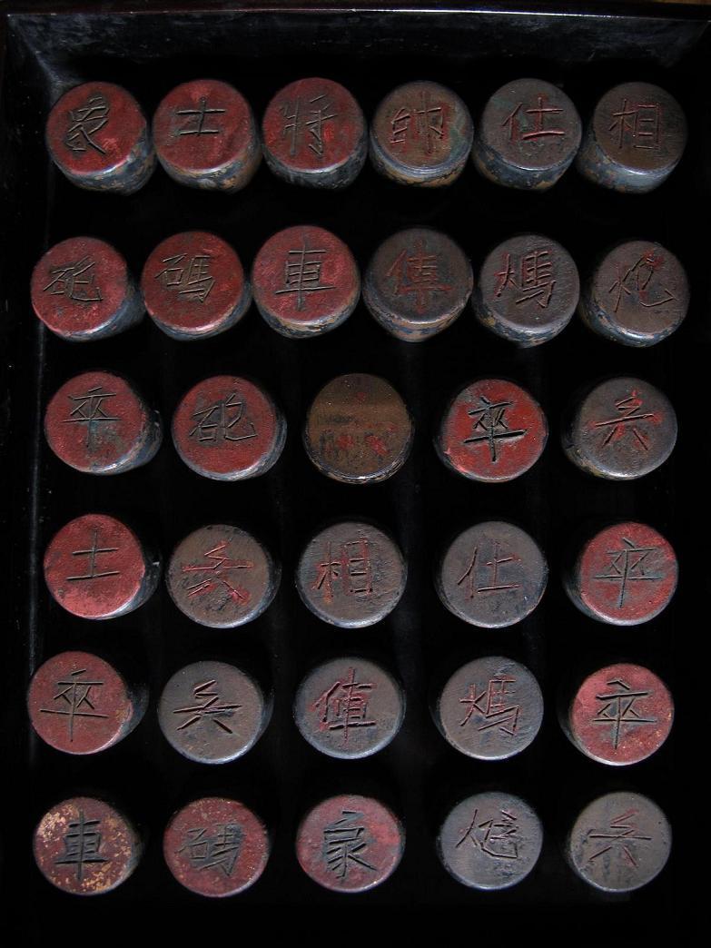 清代铜象棋一幅