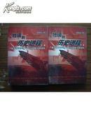 壮阔的历史进程新华社记者笔下的中国战略导弹部队