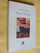 法文版 中国文学 Trimestre 1,1986  附彩插图