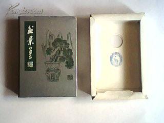 盆景扑克(54张全)