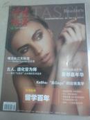 读者欣赏2011-9