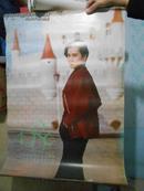 挂历:1988年 中国影视明星挂历 13张全