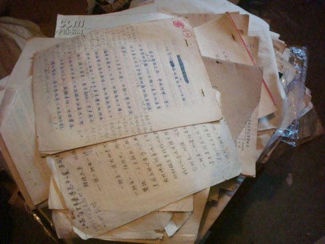 文稿--盛文将军民国点滴记事--湖南省长沙