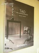 苏富比2008年4月 黄玄龙 翦淞阁 道法自然 中国古代赏石 翦翦风 文房名品 佳士得