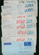 1979年美国实寄福建福州邮资封9个合售
