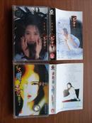 伊能静:恋爱中的女人+圣女传说+下大雨了 春花开了+快活歌+自己(5盘)