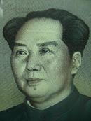 毛泽东主席标准像彩色织锦