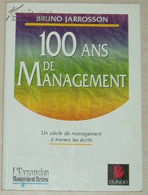 法文原版书 100 ans du management  Bruno Jarrosson 管理学思想一百年