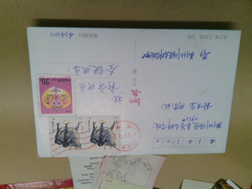 明信片实寄 贴T102(1-1)1985生肖牛票二枚,1992-1(2-1)壬申年猴票一枚
