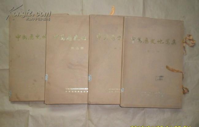 中国历史地图集(第一、二、三、四、八册合拍)【8开,散页】