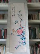 苏绣 花鸟 立轴  见图 见描述