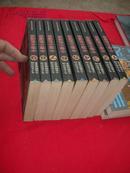 九十年代中国小说精品荟萃.中国小说精萃(全9册)
