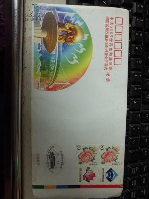 中国2009世界集邮展览暨河南省第27届洛阳牡丹花会开幕式纪念 实寄封一枚】