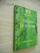 7 x 7 Stappen Naar Balans In Je Leven【7×7个步骤平衡你的生活,荷兰语原版,精美彩色图文本】