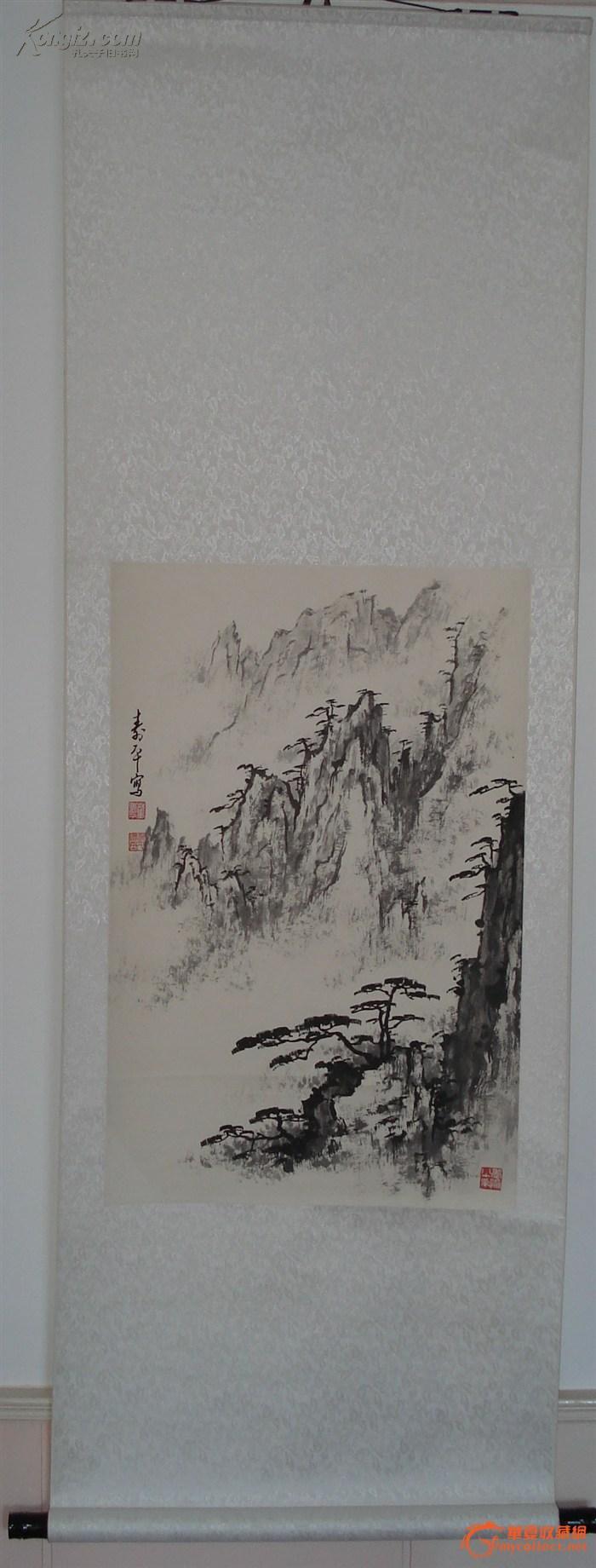 董寿平 山水 挂轴 非印刷品