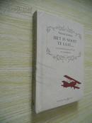 Het is nooit te laat...: 174 manieren om je leven te veranderen【永远不会太晚,帕特里克·林赛,荷兰语原版】