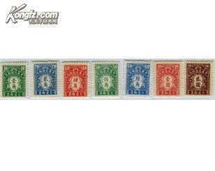 民国邮票,民欠9,中信一版欠资邮票