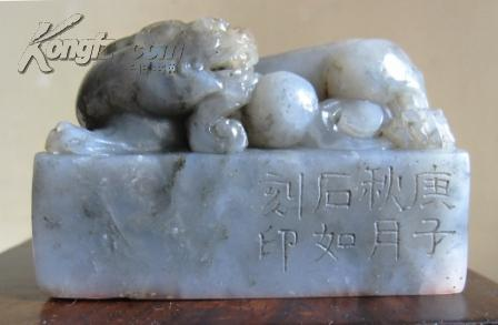 石如款寿山石印章 69×45×33mm