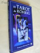 西班牙文原版   插图本       El Tarot De Röhrig de Francesca Marzano-fritz