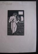 比亚兹莱画选 艺苑朝华 第一期第一辑 上海合记教育用品社1929年4月初版
