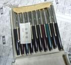 十支全新未用的永生612钢笔