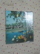 中国旅行(上海 杭州 南京 无锡 苏州)画册