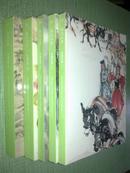 嘉德四季 第32期 中国书画(一,二,三,四,五)五册全 拍卖图录 2012年12月