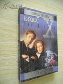 Кожа 【X档案系列,皮肤,本·麦兹里奇,英文题名:The X Files: Skin,俄文原版】