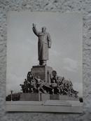 毛主席思想胜利万岁大型雕塑  散页1(毛主席思想胜利万岁)