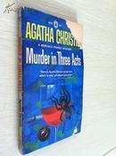 Murder in Three Acts【三幕悲剧/谋杀悲剧/可疑的酒杯,阿加莎·克里斯蒂,又题:Three Act Tragedy,英文原版】