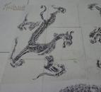 杨季华藏古拓片:《汉代龙形拓片》清或者民国螺纹纸拓本 一大张(我店有吴昌硕齐白石沙孟海书画