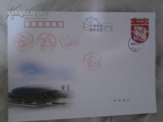 2008北京奥运会51金红邮戳8月12日中国队夺得两枚金牌在2.4元邮资封上盖红邮戳