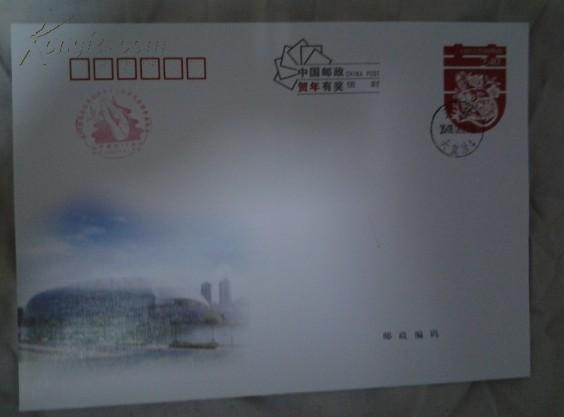 2008北京奥运会51金红邮戳8月21日中国队夺得金牌在2.4元邮资封上盖红邮戳