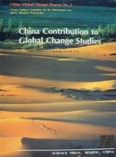 China ontribution to Global Change studies