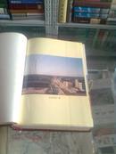 河北省地方志系列丛书--------------邢台市地方志系列-------特装缎面------巨鹿县志------------虒人珍藏