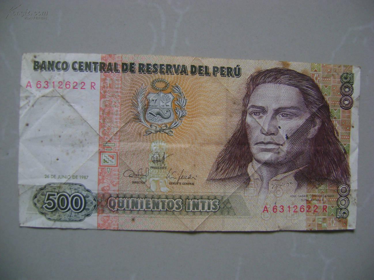 外国钱币一张,面值500