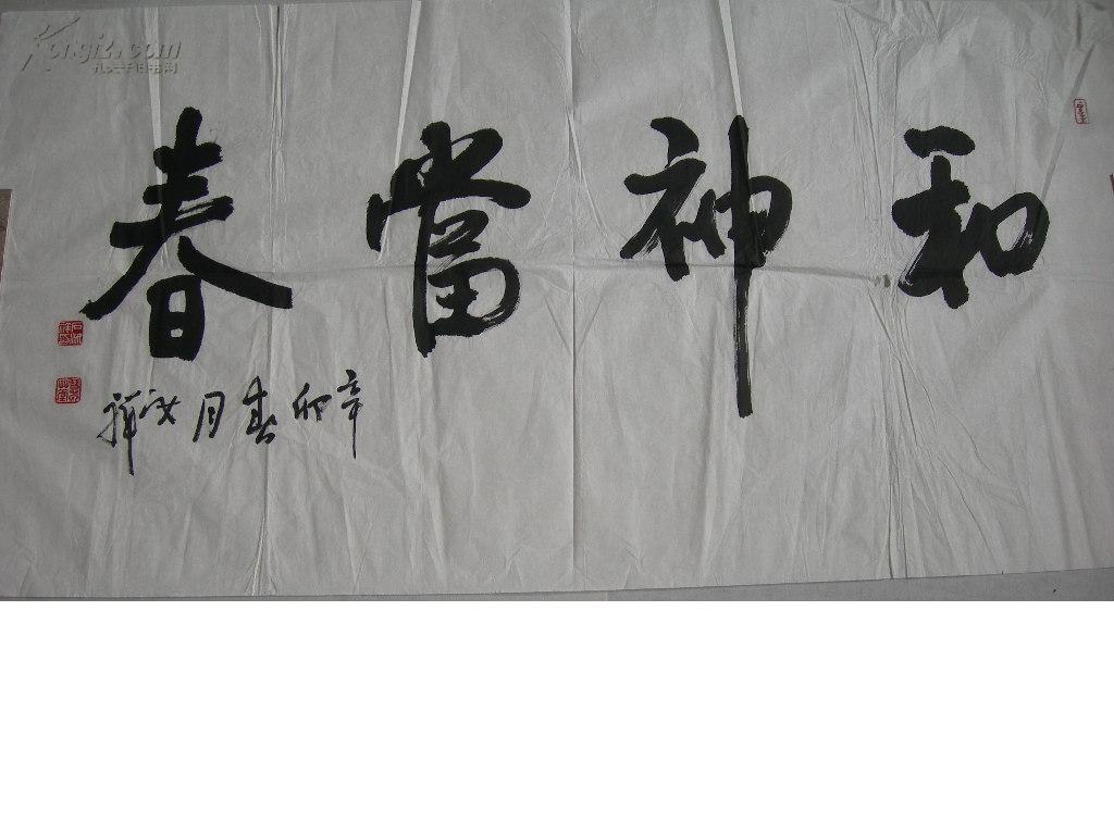 石汝祥 昌乐县书法家协会主席。公安局局长,