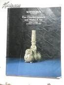 纽约苏富比1985年秋拍 重要中国瓷器及工艺品专场