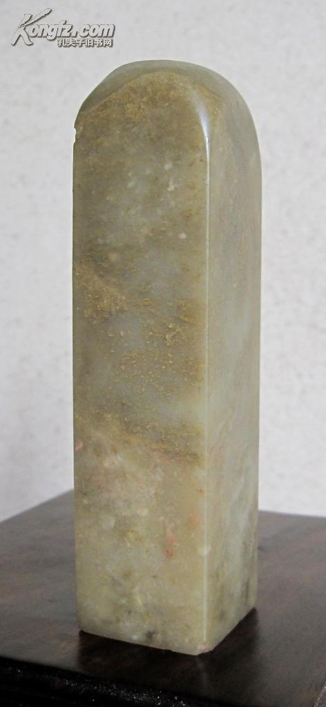 四大名石 国石 巴林石 冻石 篆刻印章料 文房用品25×25×100mm