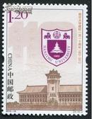 2012-10 南京大学建校一百一十周年