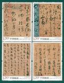 2011-6中国古代书法草书