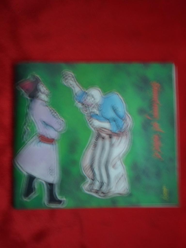 巴拉根仓的故事【六】