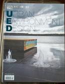 029 城市 环境 设计2009年2月