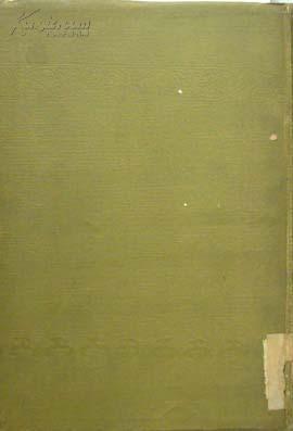 珍本15年关东都督府陆军部编《东蒙古》,有地图照片(1月2号国内邮寄,请12月27号前联系预约)
