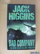 Bad Company 临时特工/坏公司