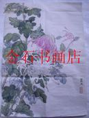 钟质夫国画(48x34cm)