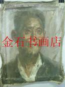 【藏品】乌叔养油画(53x40cm )两面都有画