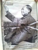我们伟大领袖毛主席在天安门城楼上,向参加庆祝无产阶级文化大革命大会的百万革命群众招手。